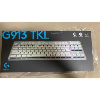 G913 TKL ホワイト