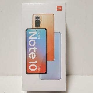ANDROID - 新品未開封 Xiaomi Redmi Note10 Pro ブルー simフリー