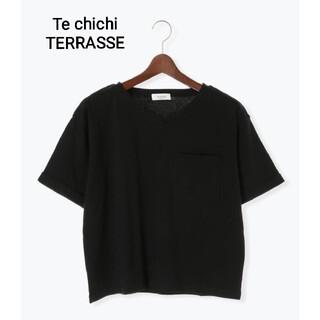 テチチ(Techichi)の【新品】Te chichi TERRASSE 天竺ポケットTシャツ(Tシャツ(半袖/袖なし))