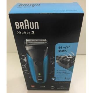 BRAUN - BRAUN ブラウン 電気シェーバー 310S 3枚刃