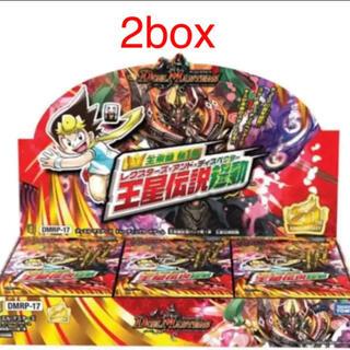 デュエルマスターズ(デュエルマスターズ)の王星伝説超動 2box(Box/デッキ/パック)