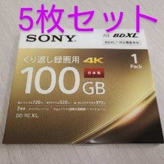 ソニー(SONY)の【新品未開封】SONY BD-RE 1枚入×5 ホワイト BNE3VEPJ2(その他)