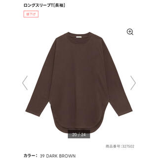 ジーユー(GU)の【新品未使用】GU ロングスリーブT ダークブラウン(Tシャツ(長袖/七分))