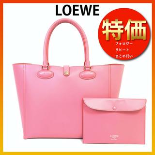 LOEWE - ★LOEWE★ロエベ レオ 取り外しポーチ付き トートバッグ ハンドバッグ