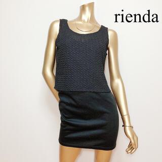 rienda - rienda レース トップス カットソー*リップサービス デュラス エモダ