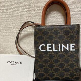 celine - セリーヌのショルダーバック