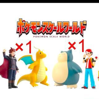 【新品】ポケモンスケールワールド 「ワタル&カイリュー」「レッド&カビゴン」(ゲームキャラクター)