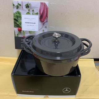 バーミキュラ(Vermicular)のバーミキュラ 鍋(鍋/フライパン)