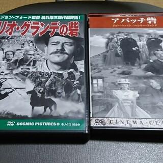 騎兵隊3部作の二作品セット販売!(外国映画)