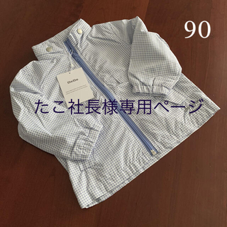 BeBe - ⭐️未使用品 ベベ ジャンパー 90サイズ 男女兼用品