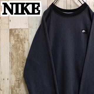 NIKE - 【ナイキ】【ボックスワンポイント】【ロゴ刺繍】【リブ切り替えし】【スウェット】