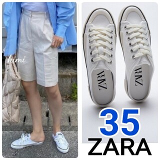 ザラ(ZARA)のZARA (35) バックレススニーカー(スニーカー)