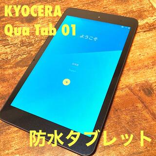 京セラ - 中古 KYOCERA Qua tab QUA TAB 01 ネイビー
