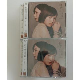 エヌエムビーフォーティーエイト(NMB48)のNMB48 初恋至上主義 劇場盤 4枚セット(ポップス/ロック(邦楽))