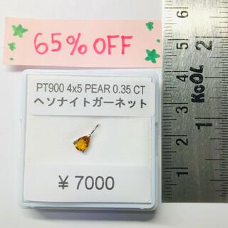 PT900 ペンダントトップ ヘソナイトガーネット PEAR AANI アニ(ネックレス)