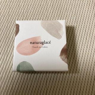 naturaglace - ナチュラグラッセ タッチオンカラーズ(パール)01p ラベンダー