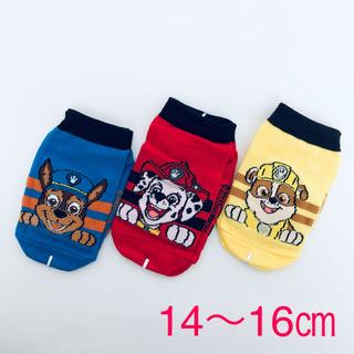 【新品】靴下 ソックス 3点セット