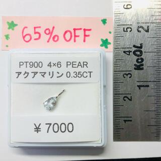 PT900 ペンダントトップ アクアマリン PEAR 4×6 AANI アニ(ネックレス)