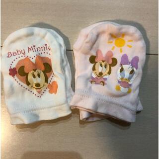 ディズニー(Disney)のミトン 2個セット ミニーマウス 女の子(その他)