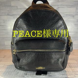 コーチ(COACH)の美品 コーチ COACH  リュック ミニリュック レザー F28995(リュック/バックパック)