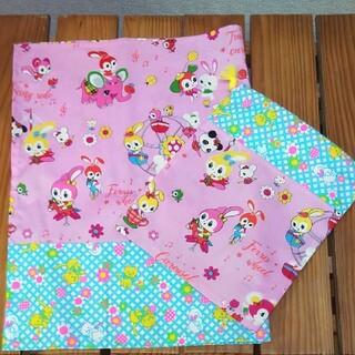 2-2N大KY 入園入学 巾着袋 コップ袋 給食袋 女の子 ハニーチューン(ランチボックス巾着)