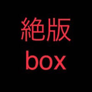 遊戯王 絶版 box 福袋(Box/デッキ/パック)