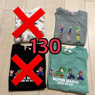 しまむら - しまむら スーパーマリオ Tシャツ 130