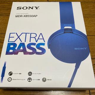 ソニー(SONY)のSONY ヘッドホン MDR-XB550AP ブルー(ヘッドフォン/イヤフォン)