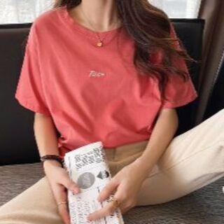 ディーホリック(dholic)のシンプル ロゴTシャツ(Tシャツ(半袖/袖なし))