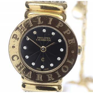 シャリオール(CHARRIOL)のシャリオール サントロペ  7007901 クォーツ レディース 【中古】(腕時計)