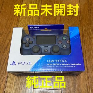 プレイステーション4(PlayStation4)のPS4コントローラー ミッドナイトブルー(家庭用ゲーム機本体)