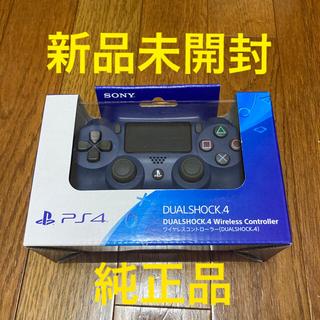 プレイステーション4(PlayStation4)のPS4 コントローラー ミッドナイトブルー(家庭用ゲーム機本体)
