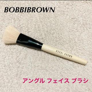 ボビイブラウン(BOBBI BROWN)のBOBBIBROWN アングル フェイス ブラシ(ブラシ・チップ)