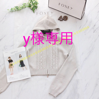 FOXEY - FOXEY★美品★スリムパーカー★ライトグレー★40★雑誌・DM掲載品