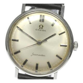 オメガ(OMEGA)のオメガ シーマスター アンティーク  手巻き メンズ 【中古】(腕時計(アナログ))