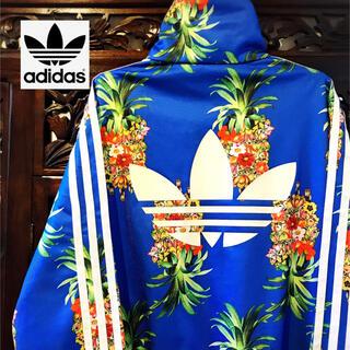 アディダス(adidas)のアディダス 花柄 ファーム コラボ ジャージ ジャケット ブルゾン パイナップル(ブルゾン)