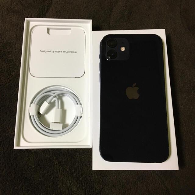 iPhone(アイフォーン)の iPhone12 128GB SIMフリー スマホ/家電/カメラのスマートフォン/携帯電話(スマートフォン本体)の商品写真