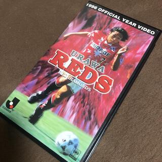 【VHS】1996浦和レッドダイヤモンズ オフィシャルイヤービデオ(サッカー)