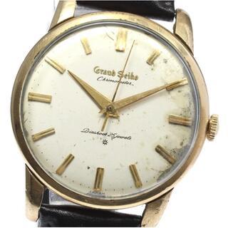 セイコー(SEIKO)のセイコー グランドセイコー ファーストモデル J14070E メンズ 【中古】(腕時計(アナログ))