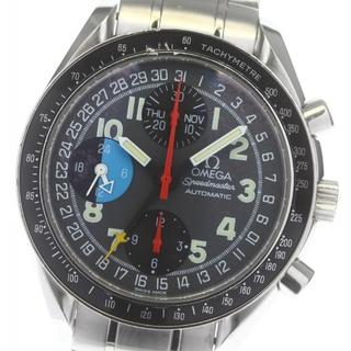 オメガ(OMEGA)のオメガ スピードマスター マーク40 3520.53 メンズ 【中古】(腕時計(アナログ))