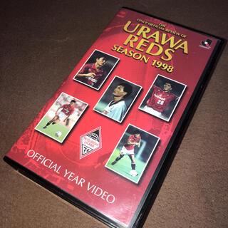 【VHS】1998浦和レッドダイヤモンズ オフィシャルイヤービデオ(サッカー)