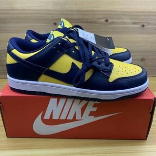アイアイエムケー(iiMK)の[ナイキ]Nike Dunk Low DD1391-700(スニーカー)