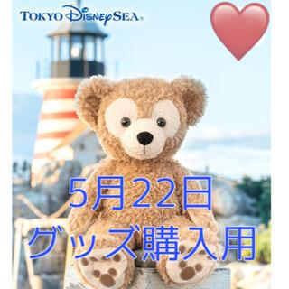 Disney - 5月22日 グッズ購入用チケット ディズニーシー