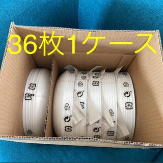 ヤマザキセイパン(山崎製パン)のヤマザキ春のパン祭り2021 36枚入り1ケース 新品未使用(食器)