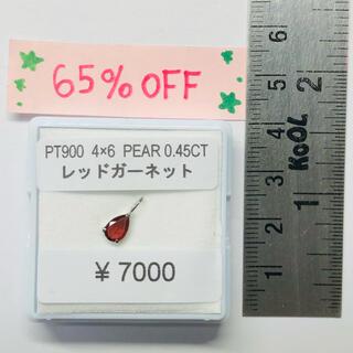 PT900 ペンダントトップ レッドガーネット PEAR AANI アニ(ネックレス)