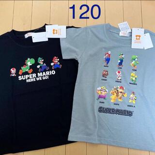 BANDAI - 新品 スーパーマリオ  tシャツ 120 半袖 男の子