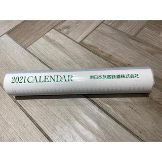 ジェイアール(JR)のJR東日本旅客鉄道カレンダー 2021(カレンダー/スケジュール)