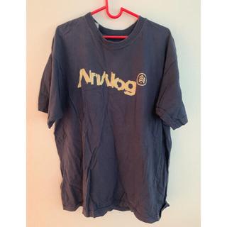 アナログクロージング(Analog Clothing)のAnalog Tシャツ(Tシャツ/カットソー(半袖/袖なし))