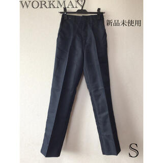 ウォークマン(WALKMAN)の⭐︎新品未使用⭐︎ワークマン スラックス sizeS(ワークパンツ/カーゴパンツ)