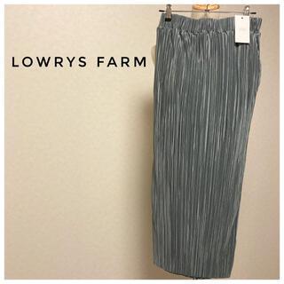 LOWRYS FARM - タグ付き・新品 ランダムプリーツ タイト ロングスカート